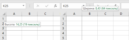 Информационные окна с высотой строки и шириной столбца в Excel