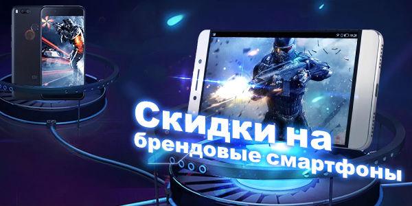 Реклама интернет-магазина GearBest