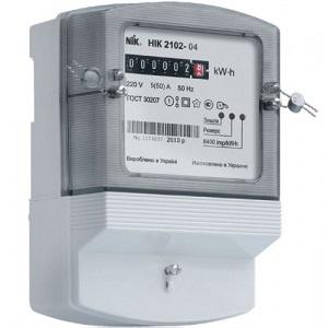 Сведения об объеме потребления электроэнергии (скачать бланки)
