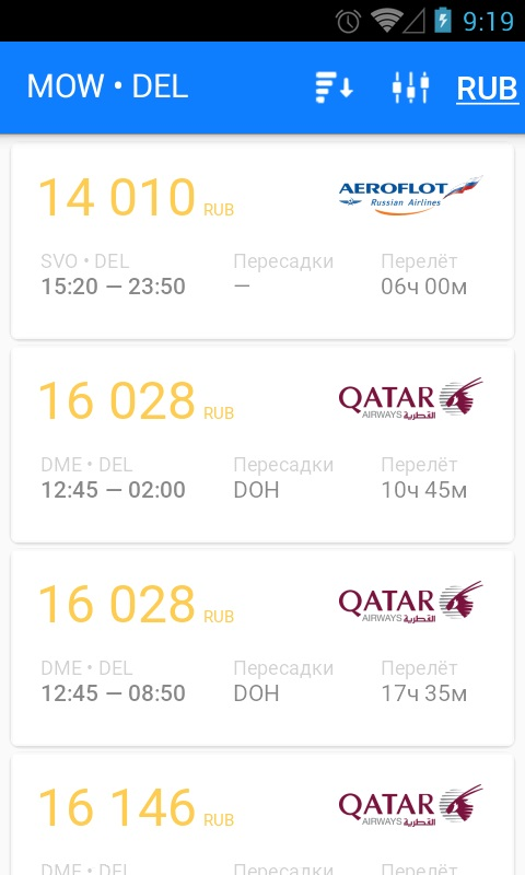 Скриншот приложения «Дешевые авиабилеты» №2