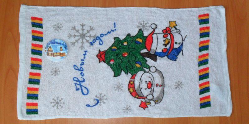 Отжатое и расправленное полотенце