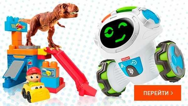 Детские игрушки на сайте Toy.ru