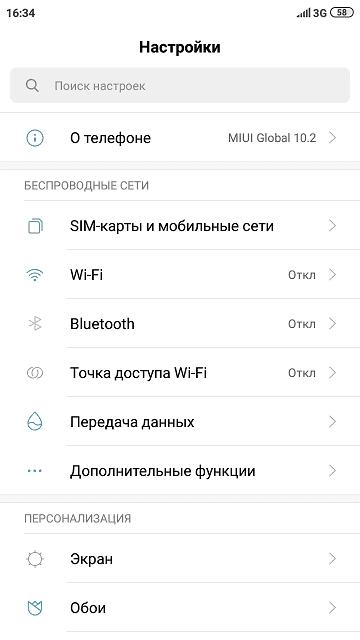 Меню «Настройки» смартфона Xiaomi Redmi 3