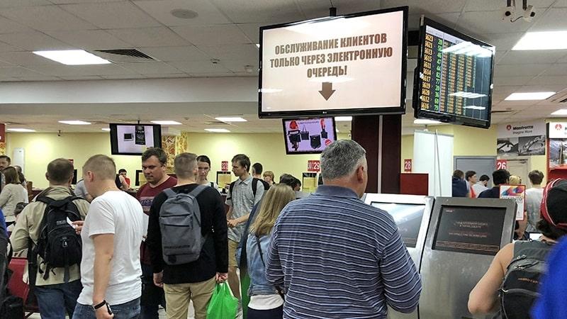 Торговый зал розничного магазина Плеер на Автозаводской