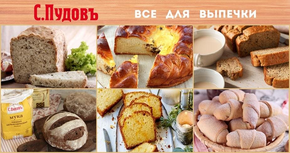 Хлеб и сладкая выпечка