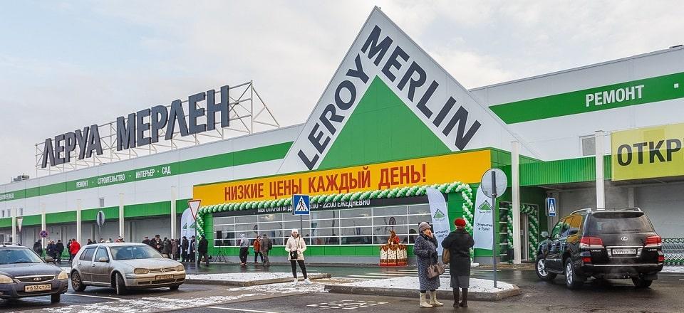 Гипермаркет Leroy Merlin